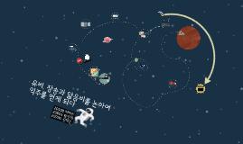 2014 수학독서토의대회 G.G