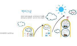 Copy of Copy of 관광외식문화마케팅
