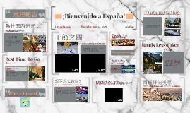 ¡Bienvenido a España! 2