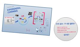 Copy of 10조