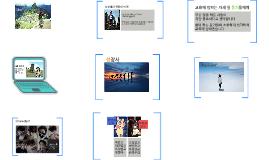 Copy of 김예지를