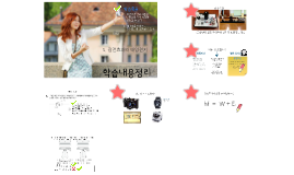 Copy of 광전효과