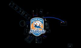 2012-2013 우리은행 한새 농구단