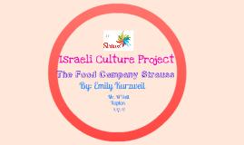 Israeli Culture Project