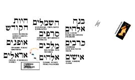 Copy of IBAP - AT - 2