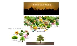 Copy of 20140117学さんプレゼン