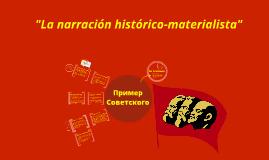 Copy of La narración histórico-materialista: el ejemplo soviético