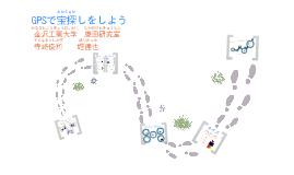 Copy of カメリアキッズ