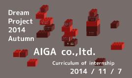 Copy of Copy of    AIGA co.,ltd.