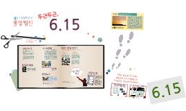 """[두근두근6.15]""""2014년 말띠해, 평화를 빕니다."""" - Vol.46(2013년 12월호)"""