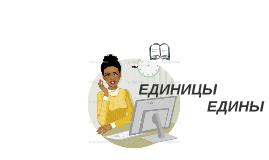 Copy of ОСНОВЫ ТЕОРИИ УПРАВЛЕНИЯ ПРОЕКТАМИ