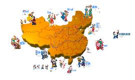 Civilisation_Groupes ethniques de Chine