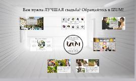 IZUM_Weddings
