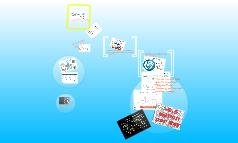 EAC 5Di presentation teaser