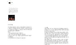 Copy of 한국무용의 역사