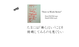 Copy of How to Work Better