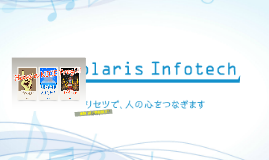 Polaris Infotech株式会社_PreziNightTokyo7_LT