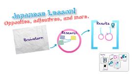 Nihongo Lesson 1
