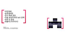 동국대학교 정보산업대 소모임 동무앱 첫 배포
