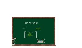 Copy of 장미연구모임