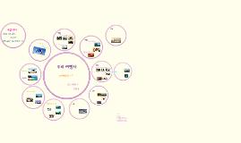 Copy of 여행사경영론 여행사 사업계획서.