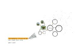 창의적 공학설계 2조 : 우리가