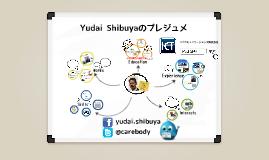 Yudai Shibuya's プレジュメ