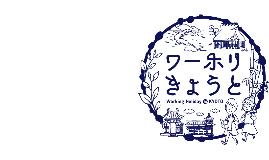 7/14大阪ワーホリ説明会 のコピー
