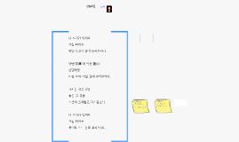 진달래꽃-김소월-현대시