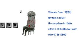 Vitamin Doer's Profile