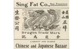 1850's Chinese