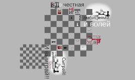 Проект_тендер
