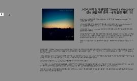 복사본 - 솔로 소개