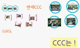 Copy of ccc