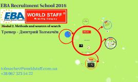 # 2 EBA Recruitment School 2016