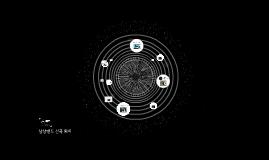 상상밴드 선곡 회의