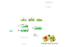 Copy of НПС 10.02.2011