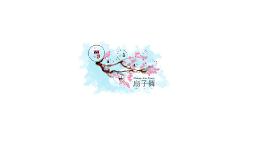 Chinese Fan Dance