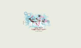 Copy of Copy of 위안부