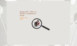Tkacheva_Smolny conference