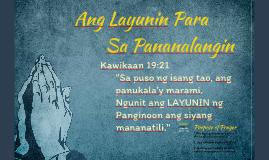 Ang Layunin