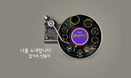 Copy of 팝아트 인물화