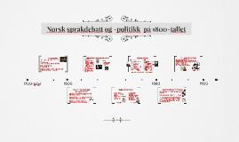 Norsk språkpolitikk på 1800-tallet