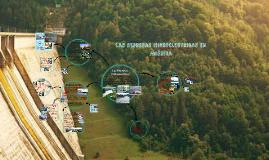 Las Represas hidroelectricas en America