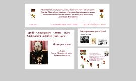 Муниципальное казенное общеобразовательное учреждение Ханты-