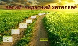 Copy of Copy of Copy of Untitled Prezi