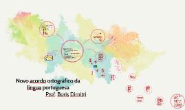 Copy of Novo acordo ortográfico da língua portuguesa