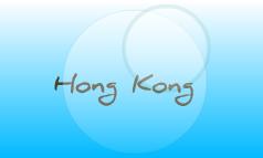 S'implanter à Hong Kong