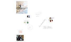 PGO: Internacionalizacija MSP