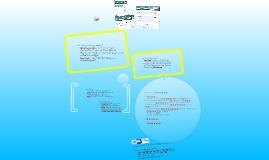 Gründertag 2013 - Gründungshilfen für KMU von IHK